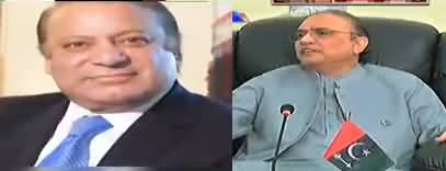 Asif Zardari Congratulates Nawaz Sharif on Approval of His Bail