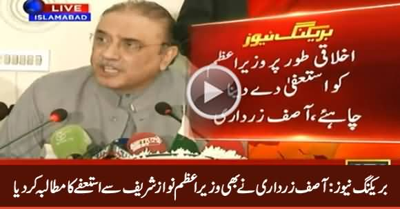 Asif Zardari Demands PM Nawaz Sharif to Step Down After Panama Case Verdict