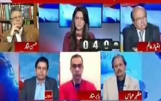 Report Card (Benazir Bhutto Murder Case) - 27th December 2017
