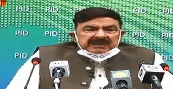 Asif Zardari Has Done PHD In Criminal Procedure - Sheikh Rasheed Press Conference