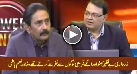 Asif Zardari Hate Benazir Bhutto & The Persons Closed To Her - Khawar Naeem Hashmi