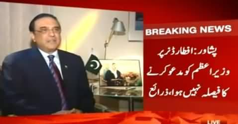 Asif Zardari Invites All Politicians on Iftaar Dinner Except PM Nawaz Sharif