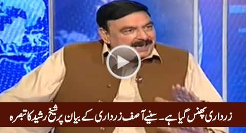 Asif Zardari Is In Trouble: Sheikh Rasheed Views on Asif Zardari's Statement