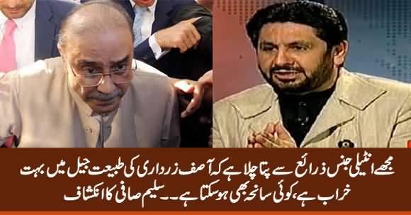 Asif Zardari Ki Jail Mein Tabiyat Bohat Kharab Hai, Koi Haadsa Ho Sakta Hai - Saleem Safi