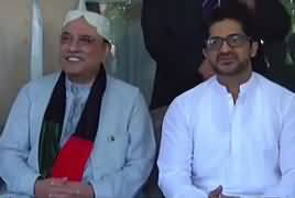 Asif Zardari Press Conference In Peshawar – 18th September 2017