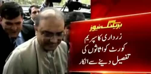 Asif Zardari refused to submit assets details to the SC