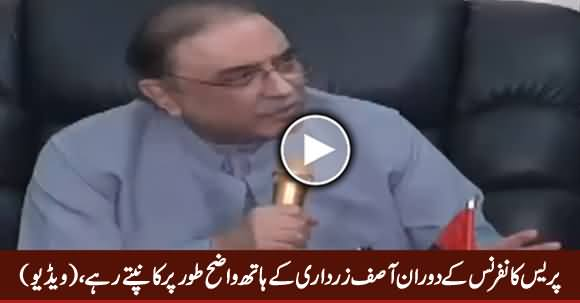 Asif Zardari's Hands Clearly Trembling During Press Conference