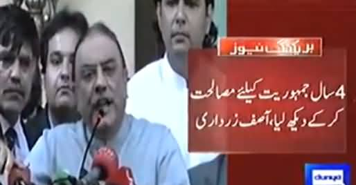 Asif Zardari Says Goodbye To Politics of Reconciliation, Starts Aggressive Politics