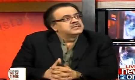 Asif Zardari Sherry Rehman Ko Aik Nehayat Behooda Naam Se Pukarte Thay - Dr. Shahid Masood