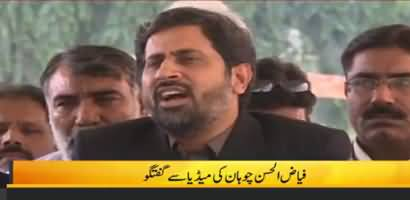 Asif Zardari should be accountable towards himself first   Fayaz Ul Hasan Chohan Media Talk
