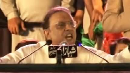 Asif Zardari Speech In Peoples Party Jalsa At Lyari Kakri Ground – 26th April 2015