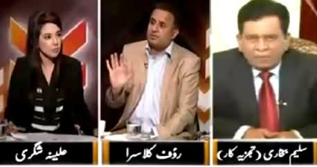 Asif Zardari Will Not Come Out to Fight with Army - Rauf Klasra