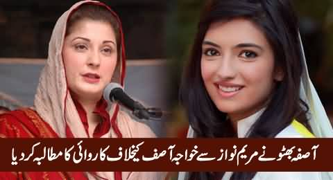 Asifa Bhutto Demands Maryam Nawaz To Take Action Against Khawaja Asif