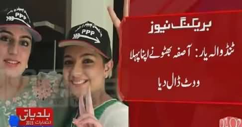 Asifa Bhutto Zardari Cast First Vote Of Her Life in Tando Allahyar