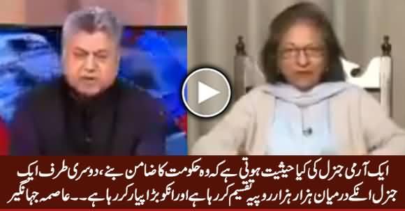 Asma Jahangir Badly Bashing Pak Army Regarding Faizabad Dharna