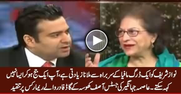 Asma Jahangir Criticizing Justice Asif Khosa's Godfather Remarks About Nawaz Sharif
