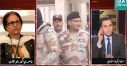 Asma Jahangir Criticizing Rangers on Registering Case Against Altaf Hussain