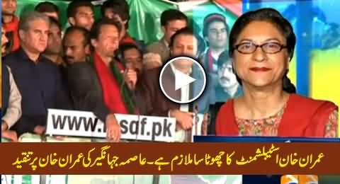 Asma Jahangir Severely Criticizes Imran Khan and Calls Him A Servant of Establishment