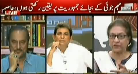 Asma Jahangir Severely Criticizing Imran Khan on Rigging Issue