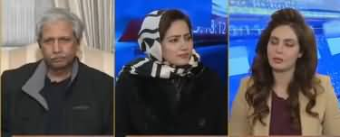 Asma Sherazi Comments on Finance Minister Asad Umar's Perfromance
