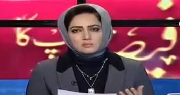 Asma Sherazi Comments on Nawaz Sharif Statement