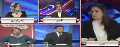 Asma Sherazi Comments PM Imran Khan's Decision of Accepting Shahbaz Sharif As Chairman PAC