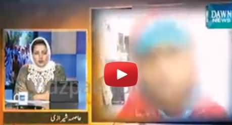 Asma Sherazi Discussing How a Woman Gang Raped in Lahore Twice with the Help of Police