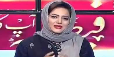 Asma Sherazi Plays Imran Khan's Clip Regarding His Views About Establishment