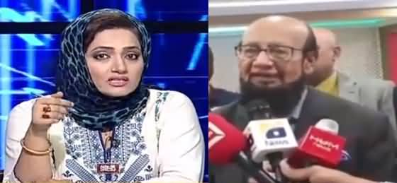 Asma Sherazi Shows What LHC Chief Justice Said About Leaked Video of Judge