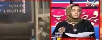 Asma Shirazi Comments On Naya Pakistan Housing Project