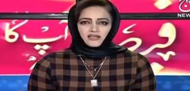 Asma Shirazi's Comments On Asif Zardari's Statement Against PTI Government