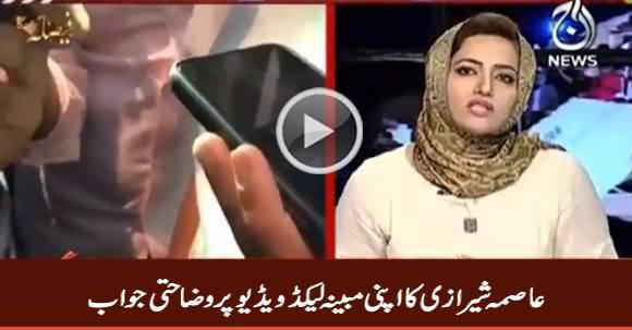 Asma Shirazi's Response On Her Alleged Leaked Audio