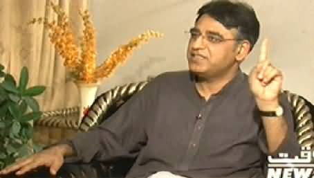 Assignment (Asad Umer Exclusive Interview) – 16th June 2014
