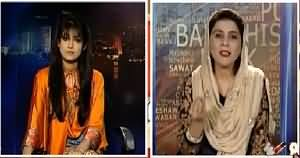 Assignment (Kya PTI Wapis Assembly Chali Jaye Gi?) – 18th March 2015