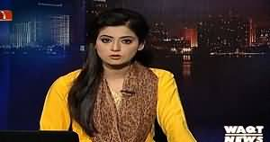 Assignment (Pakistan Afghanistan Tauluqat) – 12th May 2015
