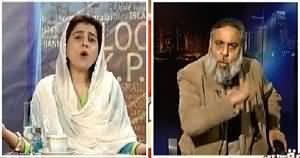 Assignment (Pakistani Siasat Mein Joor Toor) – 10th March 2015