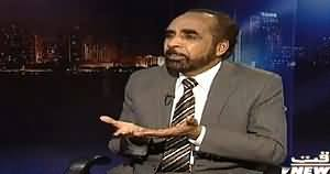 Assignment (Special Talk with Siddiqui-ul-Farooq) – 9th March 2015
