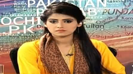 Assignment (Why Pakistan Not Building Dams) – 11th March 2015