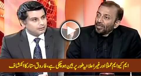 At This Time, MQM Has Been Banned Practically - Farooq Sattar Reveals in Live Show