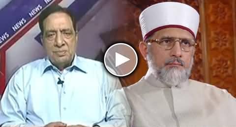 Ata ul Haq Qasmi Abusing Dr. Tahir ul Qadri in Live Program
