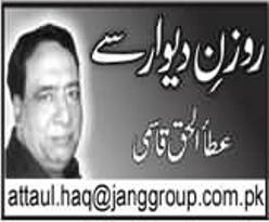 Sahafat - Jagar Ki Aag Dabi Hai Magar Bhuji To Nahi - by Ataul Haq Qasmi - 26th February 2015
