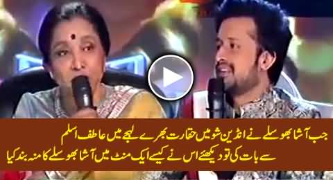 Atif Aslam Shuts The Mouth of Asha Bhosle in Indian Show on Her Rude Attitude