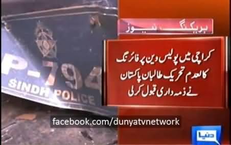 Attack on Police Van in Karachi - Tehreek e Taliban Claims the Responsibility