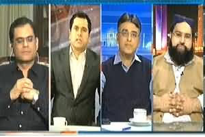 Attack on Raza Rumi, Special Transmission 7PM - 8PM – 29th March 2014