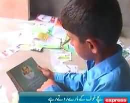 Attack on School in Gujranwala - Firing and Destruction in School - Students Kicked out From School