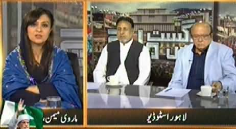 August May March (Azadi & Inqilab March Special) 10PM To 11PM - 26th August 2014
