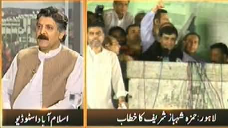 August May March (Azadi & Inqilab March Special) 8PM To 9PM - 26th August 2014