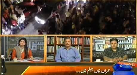 August May March (Long March Special Transmission) 10PM to 12PM - 15th August 2014