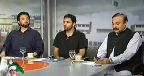 August May March (Special Transmission) 10PM To 11PM - 16th August 2014