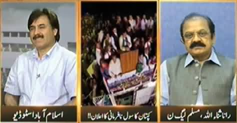 August May March (Special Transmission) 11PM to 12PM - 17th August 2014